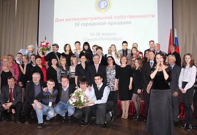 ИТОГИ IV ДНЕЙ ИНТЕЛЛЕКТУАЛЬНОЙ СОБСТВЕННОСТИ. САНКТ-ПЕТЕРБУРГ 2012