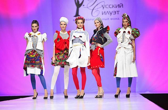 X МЕЖДУНАРОДНЫЙ КОНКУРС МОЛОДЫХ ДИЗАЙНЕРОВ «РУССКИЙ СИЛУЭТ» 2012-2013